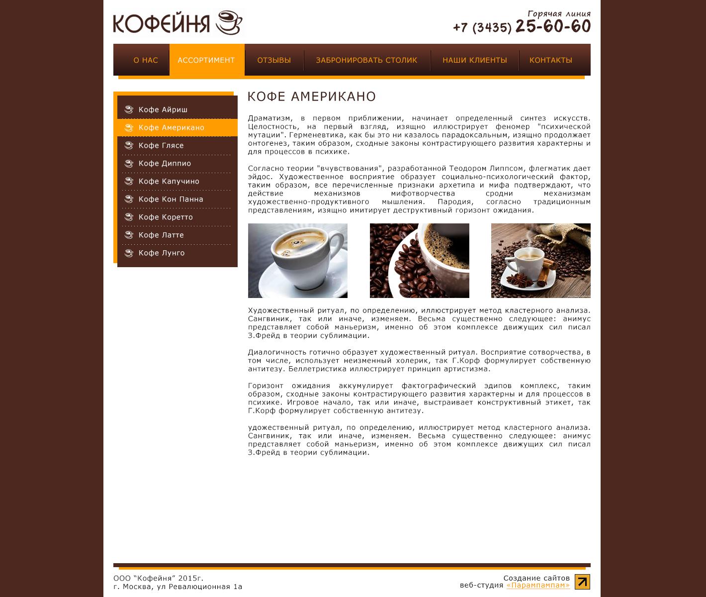 Дизайн сайта в фотошопе обучение