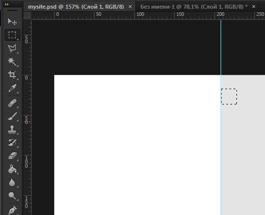 Как сделать активным браузер