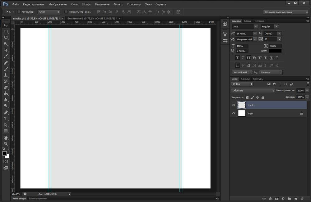 Дизайн интерьера шаблон для сайта