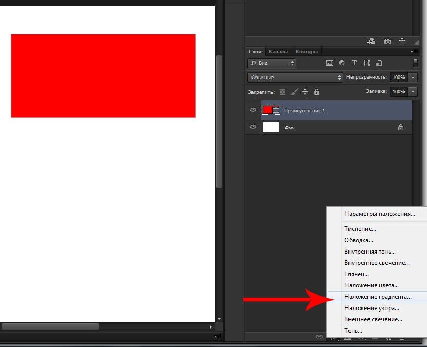 Как в фотошопе сделать градиент текста в фотошопе