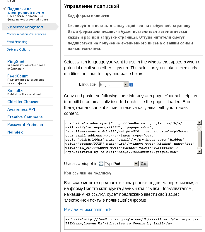 Как сделать ссылку на домен